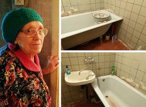 «Блокнот Волгограда» сделает ванную «под ключ» 82-летней пенсионерке, квартира которой не видела ремонта 40 лет