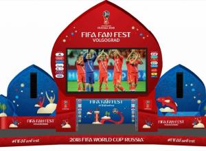 «Блокнот Волгоград» публикует макет сцены набережной к фестивалю болельщиков FIFA