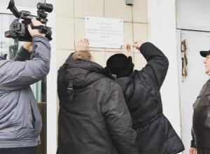 Прокуратуру просят разобраться с молодыми единороссами Волгограда