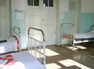 В Волгограде психбольницу продали за 599 000 рублей