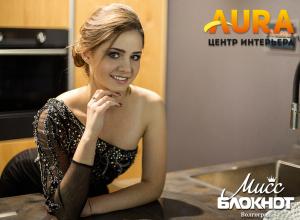 Участница конкурса «Мисс Блокнот Волгоград-2018» Анастасия Ряскова: «Я растерялась…»