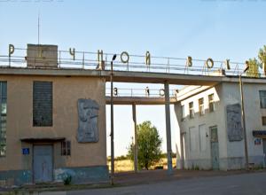 Мужчина погиб в речпорту Волжского