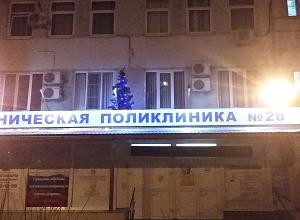 Нарядная и сияющая елка появилась на крыше поликлиники в Волгограде