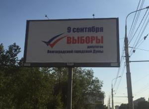 «Единая Россия» провалила выборы в Волгограде