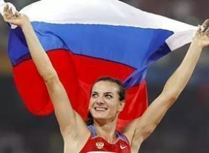 Волгоградская чемпионка Елена Исинбаева наградила лучших болельщиков 2016 года