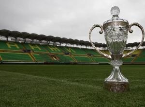 Финал Кубка России по футболу пройдет в Волгограде