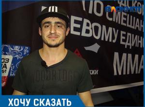 Показывайте себя в ринге, а не на улице, – спортсмен Али Алмасов