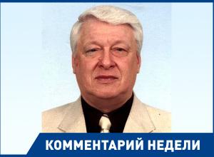 Нельзя исключить провокации в отношении сына руководителя СУ СКР по Волгоградской области, - эксперт