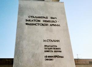 «Блокнот Волгограда» публикует программу празднования начала контрнаступления под Сталинградом на 17 ноября