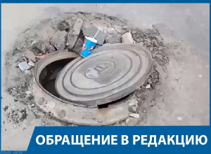 Стаканчики Pepsi ставят вместо аварийных знаков на дорогах Волгограда