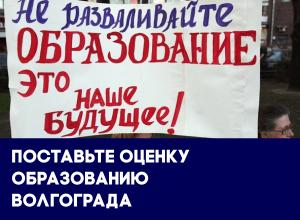 Задержки зарплат учителям и многотысячные поборы в школах Волгограда: итоги 2017 года