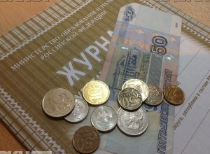 Денежные доходы волгоградцев самые низкие на юге России