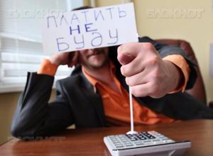 В Волгограде казачий атаман попытался обмануть Арбитражный суд