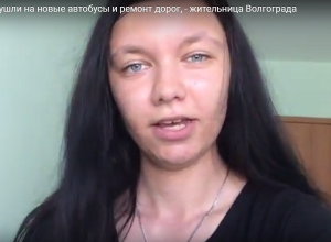 Детские пособия ушли на новые автобусы и ремонт дорог, - жительница Волгограда
