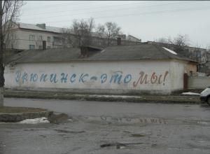 Женщина попалась на торговле дешевыми и опасными сигаретами в Урюпинске