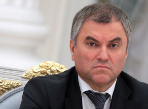 Председатель Госдумы посетит Волгоград 2 февраля