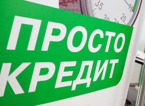 Эксперт ОНФ Эдгар Петросян сообщил о новом большом кредите в Волгограде