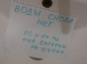 Без отопления, воды и электричества остались многоэтажки на западе Волгограда