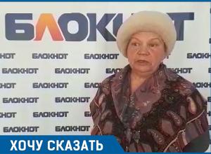 Несмотря на апелляционное решение, Ворошиловский суд не дает нам провести экспертизу, - волгоградка