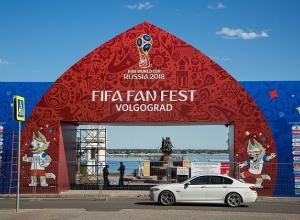 Из-за «перегруза» закрыли фан-зону на набережной Волгограда