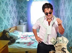 Сколько волгоградцы планируют заработать на иностранцах: топ-5 самых дорогих гостиниц на ЧМ-2018