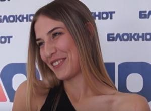 Десятая участница кастинга «Мисс Блокнот Волгоград-2018» Дарья Старикова
