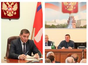 Губернатор Андрей Бочаров кардинально сменил стиль одежды