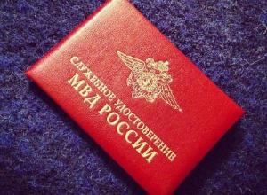 За рэкет удостоверением сотрудника МВД краснодарцу вынесли приговор в Волгограде