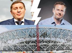 «Волгоград Арена» попадает под охранную зону «Красного Октября», что нарушает закон и правила FIFA, - Роман Гребенников