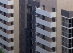 ЖК «ДОСААФ» в Волгограде лишится своего громкого имени по решению УФАС