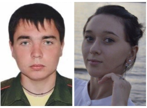 Влюбленных солдата и студентку обнаружили в Волгограде