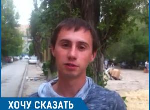 Хочу пожаловаться чиновникам на УК «ЖилЭксперт», – житель Волгограда