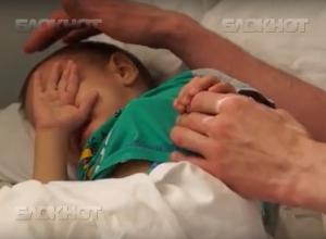Умер маленький волгоградец, на спасение которого было собрано 8 млн рублей