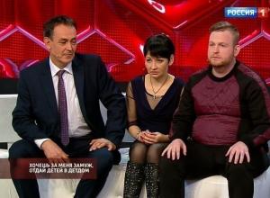 Желание жительницы Волгограда избавиться от четверых детей было телевизионной постановкой, - прокуратура