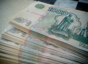 Волгоградская область за три последних месяца взяла в долг 29 миллиардов рублей