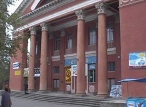 Вентиляцию и систему теплоснабжения кинотеатра «Родина» в Волгограде отремонтируют за 8 млн рублей