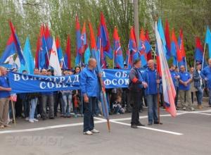Одна из самых массовых первомайских демонстраций в ЮФО пройдет в Волгограде