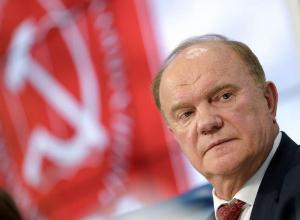 Депутат Волгоградской облдумы собирает подписи для Геннадия Зюганова