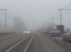 Густой туман в Волгограде попал на видео