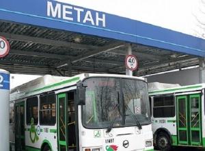 143 миллиона рублей потратит бюджет Волгоградской области на газовые заправки