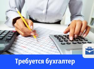 В бюджетную организацию требуется бухгалтер