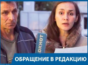 Скандал с ЖК «Доминант» продолжается: семеро волгоградцев заявили, что у них забрали квартиры