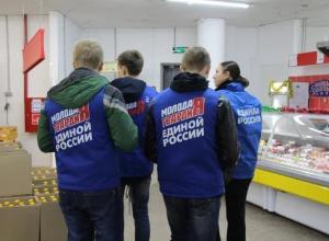 Активист МГЕР увидел заговор криминала против Андрея Бочарова
