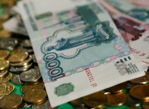 Государственный долг Волгоградской области вырос на полмиллиарда рублей