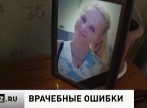 Историю погибшей роженицы Елены Мачкалян показал федеральный канал