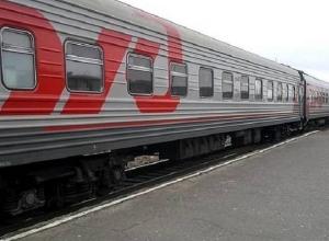 Спящая волгоградка стала причиной переполоха в поезде дальнего следования