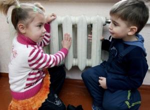 В детские сады и больницы Волгограда пустили тепло в связи с похолоданием