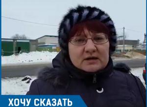 Мы были нагло обмануты реконструкцией дороги в Гумраке, - жительница Волгограда