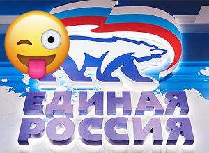 «Блокнот Волгоград» публикует список верояных победителей праймериз «Единой России»: Тракторозаводский район