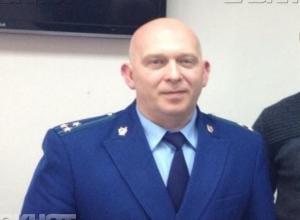 Арестованный за взятку прокурор района под Волгоградом  получал от государства 124 тысячи рублей в месяц